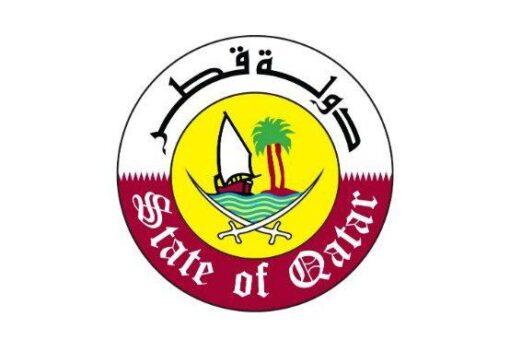 قطر تدين باشد العبارات المحاولة الانقلابية الفاشلة بالسودان