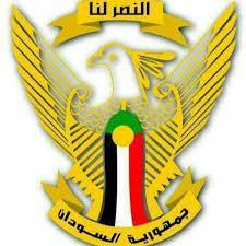 القوات المسلحة تتصدي لمحاولة توغل اثيوبية في الأراضي السودانية