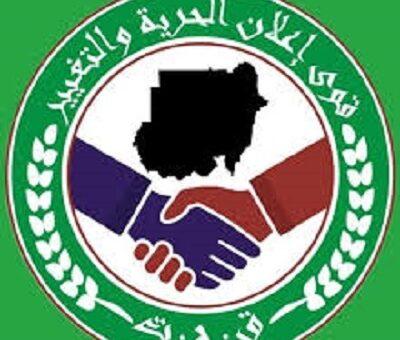 اجتماع للمجلس القيادي المركزي للحرية والتغيير لدعم مواكب الغد
