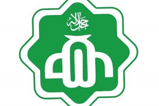 ملتقي جامع للكيانات والطوائف الإسلامية في السودان