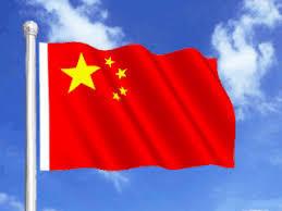 خريجو الجامعات والمعاهد الصينية بالسودان يحتفلون باليوم الوطني الصيني