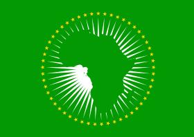 وزير خارجية جمهورية الكونغو الديموقراطية تصل الخرطوم اليوم
