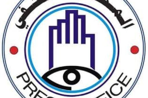 شرطة محلية الخرطوم تضبط شبكة اجرامية تتاجر بالاسلحة