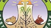 وزارة التربية بشرق دارفور… بداية العام الدراسي في موعده