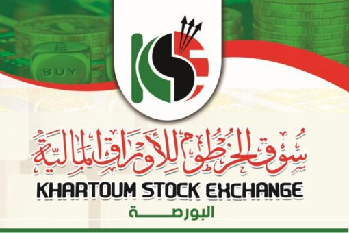 KSE Index closes stable at 18762.057 points