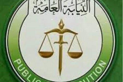 النائب العام يتوجه إلى جمهورية مصر العربية