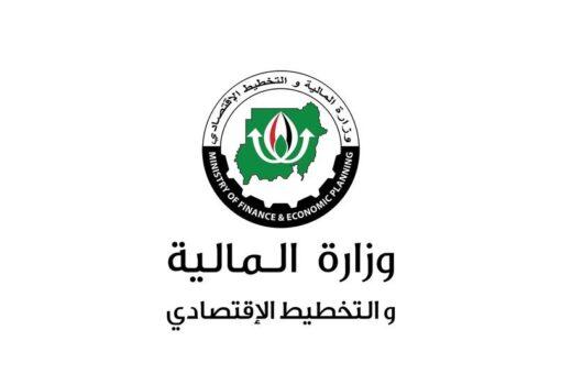 إنطلاق أعمال منتدى الشراكة السوداني الخميس القادم
