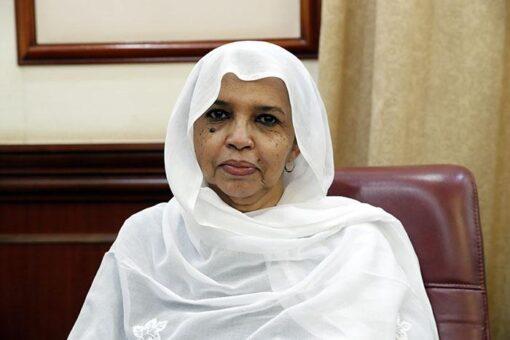 وزيرة التعليم العالي تشارك في مؤتمر الوكالة الدولية للطاقة الذرية