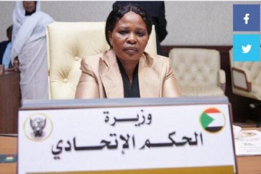 انطلاق ورش الولايات لمؤتمر الحكم في السودان الأسبوع المقبل