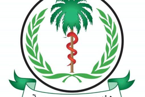 وزارة الصحة:حالة وفاة واحدة بكورونا ليوم امس وست حالات مؤكدة