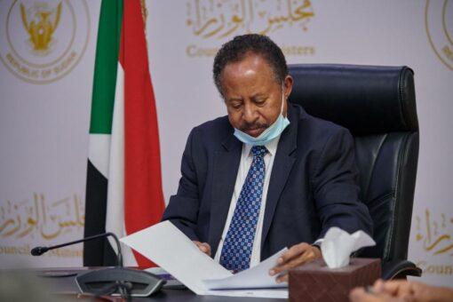 رئيس الوزراء يتلقى دعوة لانضمام السودان لمؤسسة التمويل الافريقية