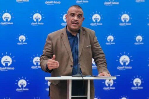 مطر رئيسا للجنة الاقتصاد والاستثمار بالآلية الوطنية لتنفيذ مبادرة حمدوك