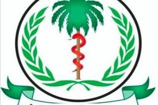 الصحة بالشمالية تطالب مستشفيات الولاية بمضاعفة الجهود وتجويد العمل