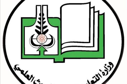 ندوة تضامنية أستاذ مفصول من جامعة النيلين
