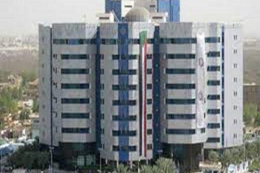 البنك المركزي ينفي إغلاق فرعه ببورتسودان