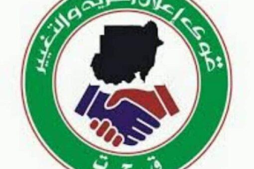 الاحتفال بالإعلان السياسي لوحدة وتحالف قوي الحرية والتغيير