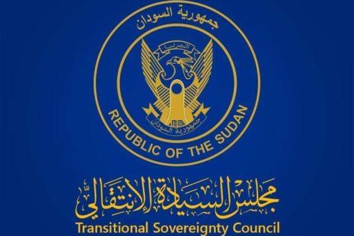 رئيس وأعضاء مجلس السيادة الانتقالي يحتسبون شهداء جهاز المخابرات العامة