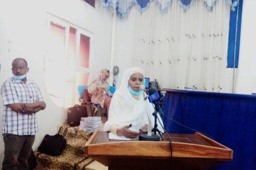 إدارة للمحافظة على حقوق الإنسان والطفل بالجزيرة