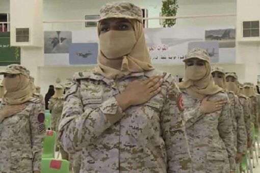 تخريج أول دفعة نسائية بالقوات المسلحة السعودية