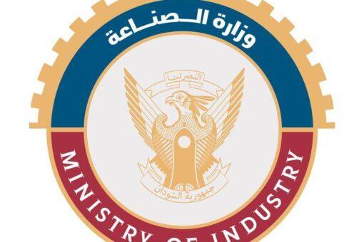 وزارة الصناعة تشارك في مؤتمر الغاز العالمي بدبي