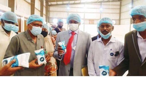 تدشين إعادة تشغيل مصنع شافي للملح الميودن ببورتسودان