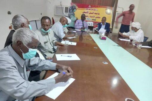 إنعقاد مجلس أمناء جامعة النيل الأبيض