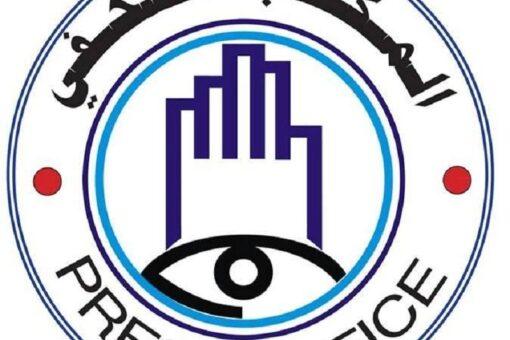 شرطة ولاية الخرطوم تكثف حملاتها المنعية وتعزز من انتشار الدوريات
