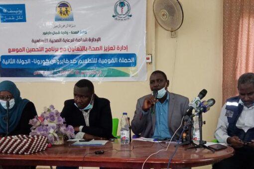 الجولة الثانية للتطعيم ضد كورونا تبدا غدا بشمال دارفور