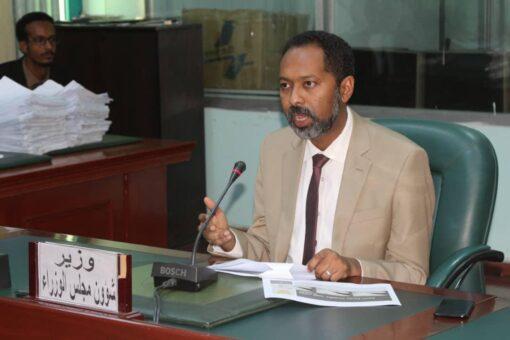 مجلس الوكلاء يستعرض موقف تنفيذ وثيقة المشروعات المحددة