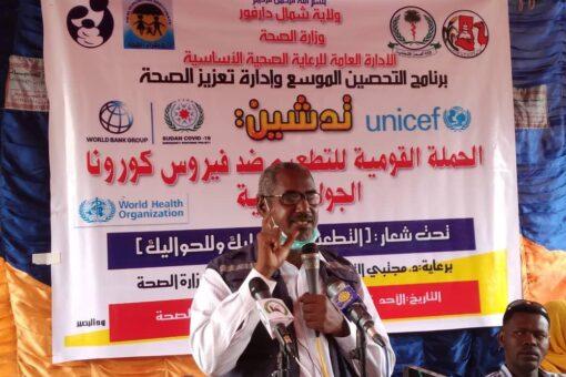 تدشين الجولة الثانية للتطعيم ضد كورونا بشمال دارفور