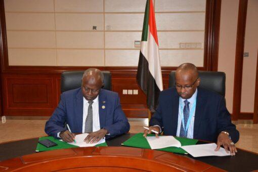 وزارة الطاقة توقع مذكرة تعاون مع مكتب الامم المتحدة