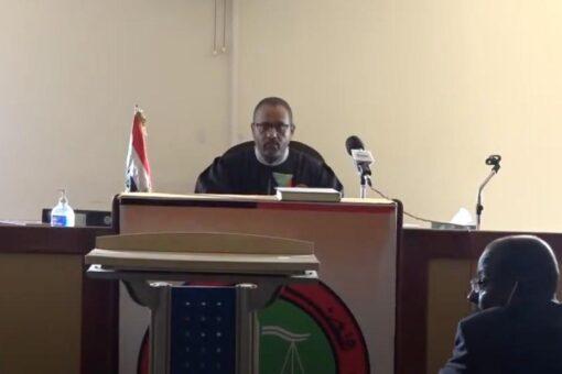 تأجيل جلسات محكمة الشهيد محجوب التاج للمرة الثانية