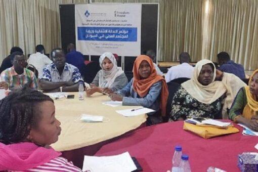 ختام فعاليات مؤتمر العدالة الانتقالية ورؤية المجتمع المدني