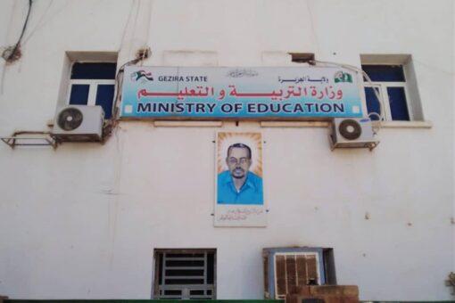 تدريب 400 معلم بالجزيرة لعودة آمنة للمدارس في ظل كورونا