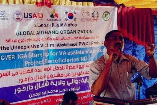 نمر يدشن مشروعات مدرة للدخل لضحايا الذخائر غير المتفجرة