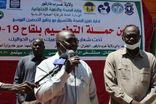 والي غرب دارفور يدشن فعاليات حملة التطعيم بلقاح كوفيد 19