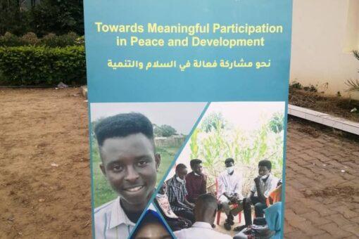 منتدى المشاورات الشبابية:قضايا واتجاهات وتحديات الشباب بجنوب كردفان
