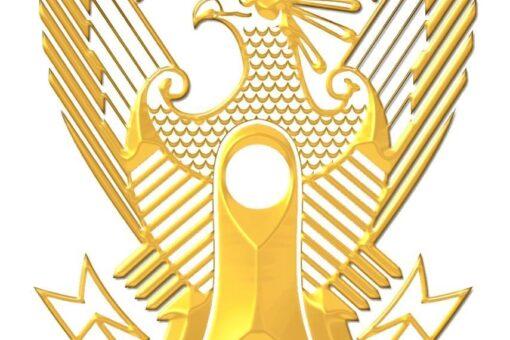 القوات المسلحة: انتشال جثمان الشهيد الرابع للمروحية العسكرية