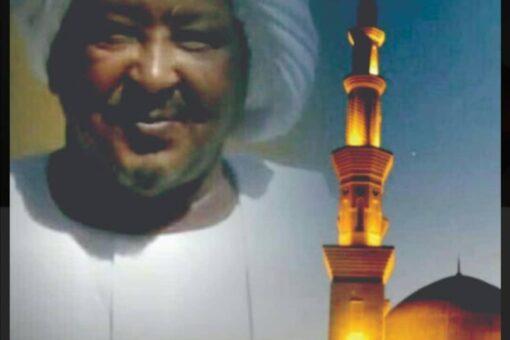 وزيرة التعليم العالي والبحث العلمي تنعي الشيخ عبدالله البدري