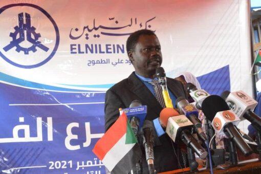 مناوي يفتتح فرع بنك النيلين بالفاشر