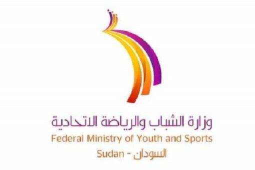 وزارة الرياضة تمنع روكار من الإشراف على عمومية الأولمبية