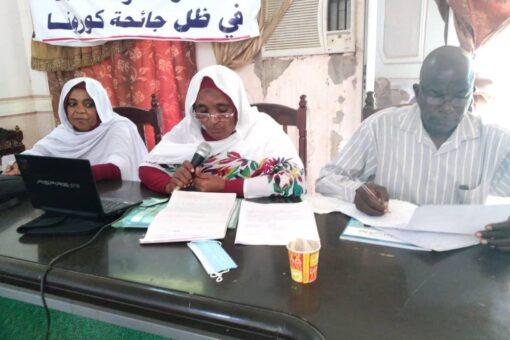 دريب(400)معلم بالجزيرةحول برنامج العودة الآمنة للمدارس