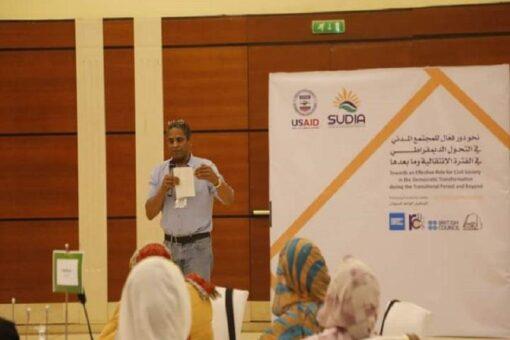 المبادرة السودانية للتنمية تدعو لضرورة قيام منظمات المجتمع المدنى بدورها