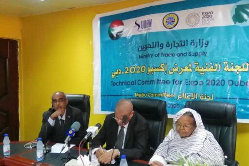 تدشين الحملة الإعلامية والموقع الإلكتروني لجناح السودان بإكسبو