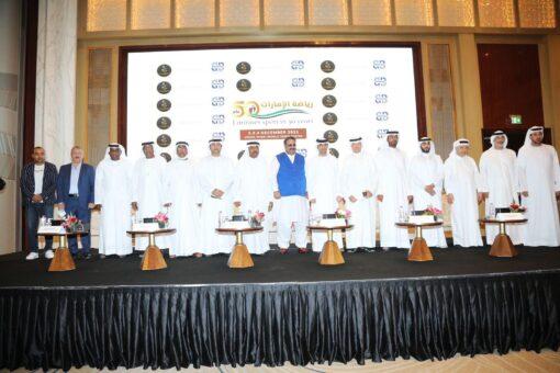 بمشاركة سودانية الإعلان عن معرض الرياضة في 50 عام بالإمارت