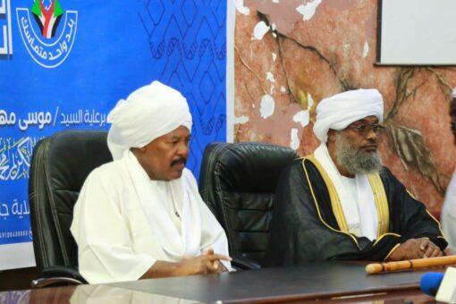 ختام فعاليات ملتقى التعايش السلمي لولايات دارفور