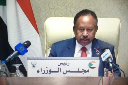 خطاب حمدوك حول المحاولة الانقلابية الفاشلة اليوم