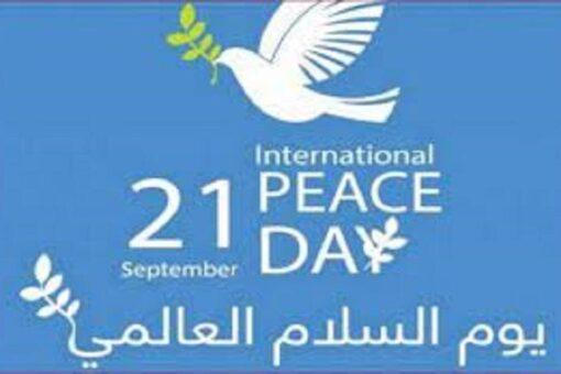 احتفال بالفاشر باليوم العالمي للسلام
