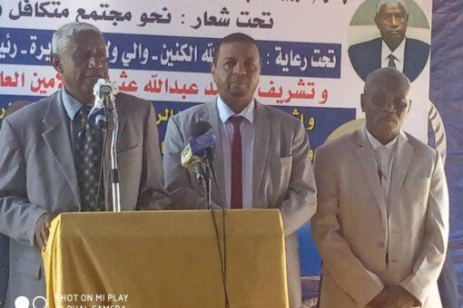 الجزيرة:استفادة 65ألف اسرة من نفرة أيادي الخير بديوان الزكاة