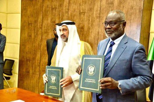 المالية توقع مذكرة تفاهم مع وفد الصندوق الكويتي للتنمية